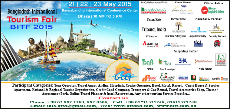 BITF – Bangladesh International Travel Fair 2015