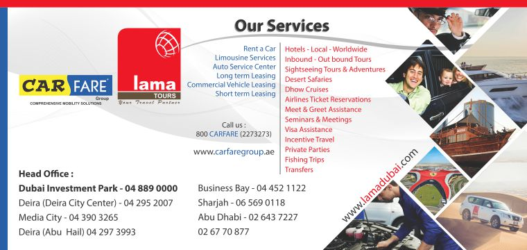 Lama Dubai – CAR FARE