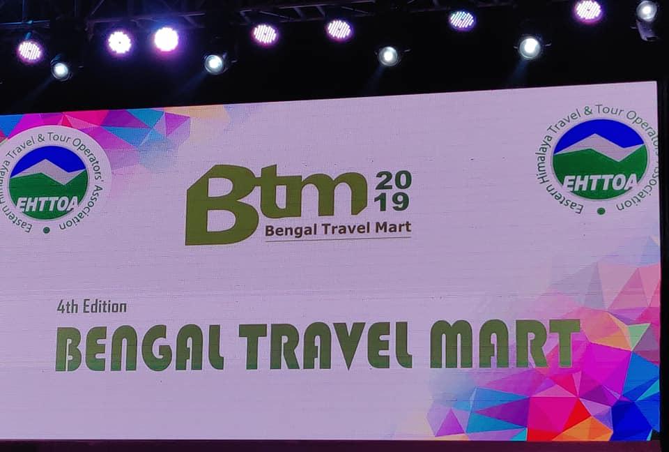 Bangal Travel Mart- Feb 2019