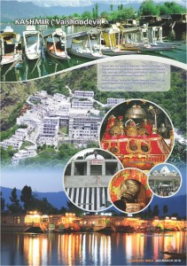 30-HeavenlyI-India-Travel-magazine-January-2016-Page-28